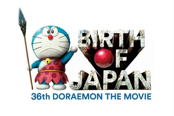Doraemon ra mắt trailer the movie thứ 36